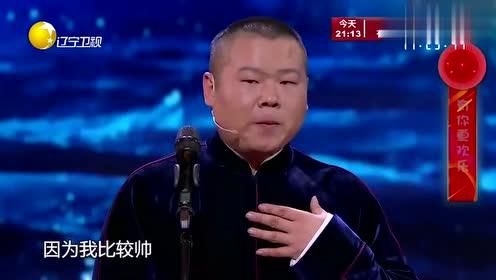 岳云鹏河南方言致敬《泰坦尼克号》,经典表情再现,观众笑翻天