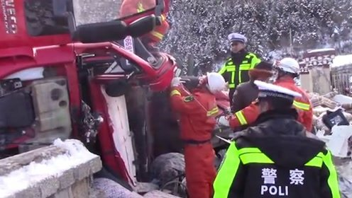 拖挂车冰雪路面侧翻致1死1伤 消防急救援:过弯过快