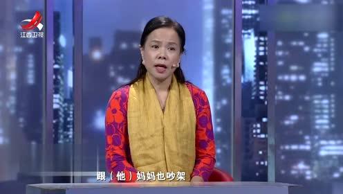 徐女士爆料曾经两人都同居两三个月了 赵先生还没离婚
