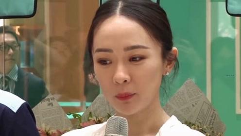 杜江转发小鹿冰上干游视频cue霍思燕:有印象吗?