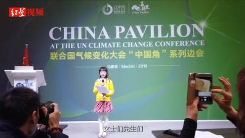 9岁中国女孩联合国演讲上热搜背后:父母是老师,学英语凭兴趣