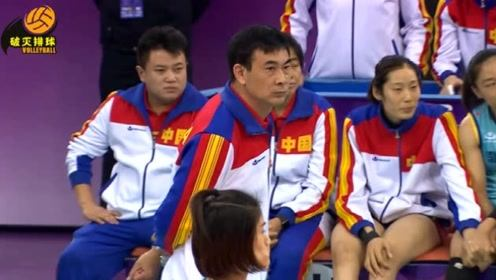 教练丢分?陈友泉主动暂停比赛:我看到恒大触网了,没想尴尬的一幕出现了