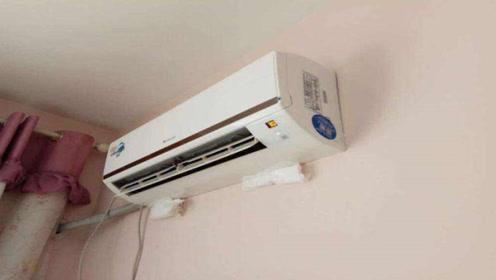 冬天开空调电费翻倍交,教你关掉这个开关,省下很多电费