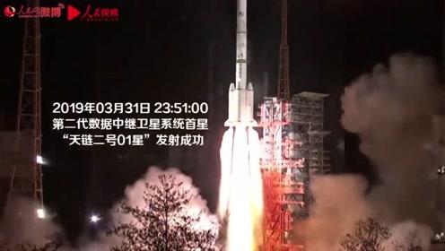 为祖国骄傲!120秒看完中国航天2019 致敬中国航天人