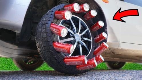 用可乐填充轮胎会怎样?油门一踩,场面彻底失控!