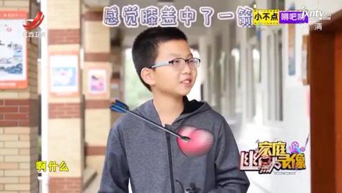 小不点嘚吧嘚:如何看待年轻人颓废?小朋友:无法评价,我就这样