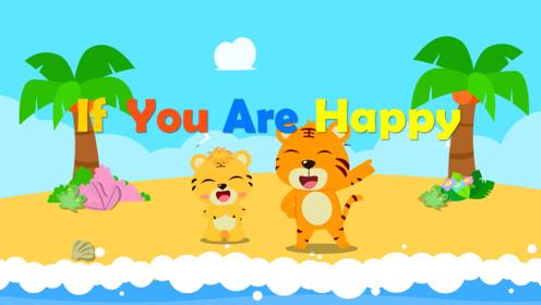 贝乐虎英文儿歌 44 If You Are Happy