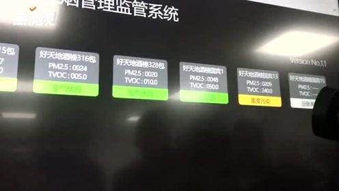 """禁烟场所吸烟瞬间""""报警"""" 深圳全国首创控烟""""神器""""效果如何?"""