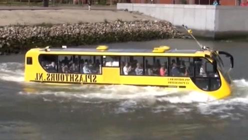 疯狂的水陆两栖大巴士,上山下海,水上照样漂