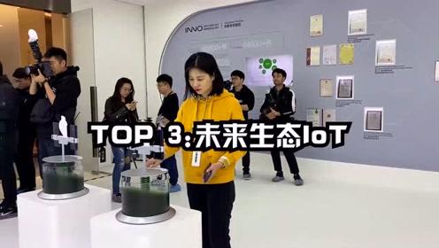 OPPO未来科技大会TOP5技术回顾:万物生态已现雏形