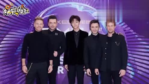 视频:追星成功!陈立农与西城男孩合影还获对方认证