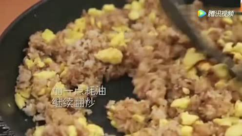 还记得这碗炒饭吗小时候常吃的!