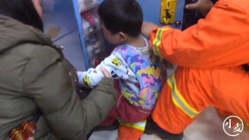 信阳小男孩手指被卡游戏机哇哇大哭 消防员:别怕 坐叔叔脚上
