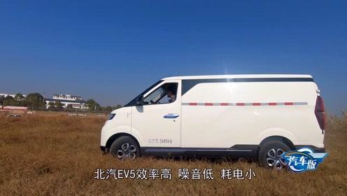 鄱阳湖观鸟周 如诗如画中全方位试驾北汽昌河新能源物流车