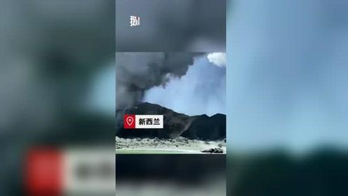 新西兰警方:火山爆发时有2名中国游客在岛上 将展开刑事调查