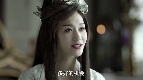 《庆余年》长公主支招,大皇子吓出一身冷汗,想害我?