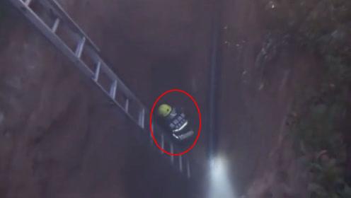 大雾天气惹祸端 濮阳一老人失足跌落6米深坑