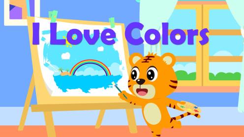 贝乐虎英文儿歌 38 I Love Colors