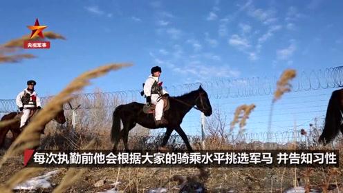 年末退伍时 哈萨克族军马饲养员的最后一次巡逻...