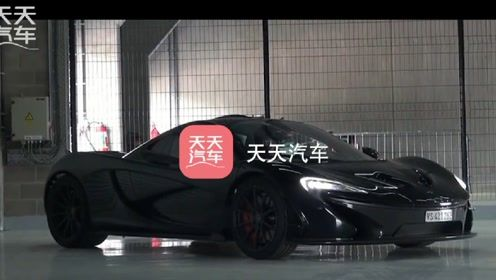 McLaren 迈凯伦 P1 V8声浪震撼