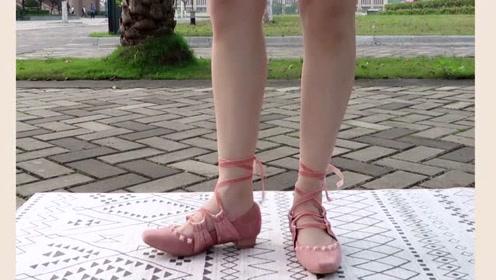 几双仙女鞋,让你看起来更美丽