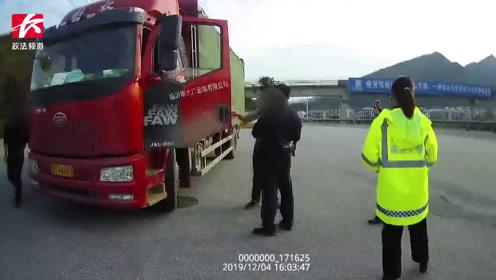 货车司机准驾不符,遇检时调换座位被罚,监控还原全过程