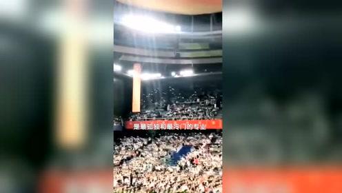 北京大学最孤独的专业,一人旷课全系放假,网友:六代单传!