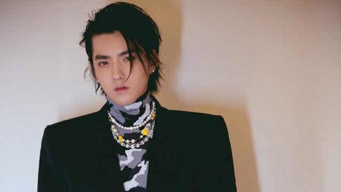 戴珍珠的潮店主理人吴亦凡,你会为他打几分?