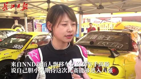 高颜值女赛车手竟说自己胆小,来武汉参赛不止一次