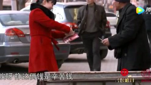 《舌尖上的中国》制作艰难的黄馍馍  一个竟然只卖一块钱