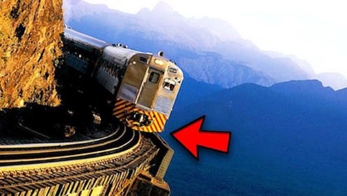 世界上最危险的火车!全程与死神擦肩,光看着我腿都发软!