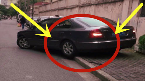 虽然你停车的样子很帅,但是这个地方能停车吗?太缺德了吧!