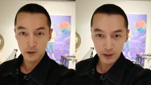 胡歌为患病小粉丝录视频加油打气,寸头造型出镜秒变暖心小哥哥