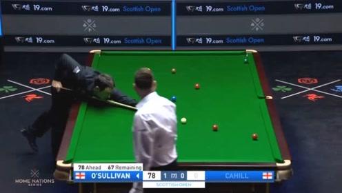 32分05秒!斯诺克苏格兰公开赛第二轮,奥沙利文4:0卡希尔回放