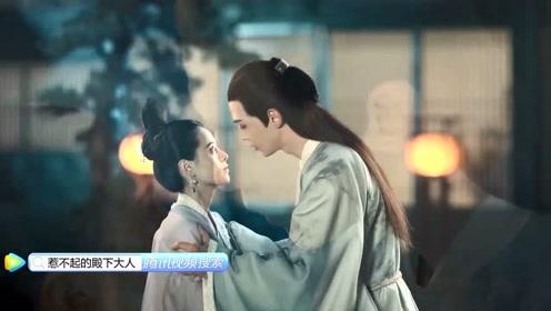 《殿下大人》林铮铮与涂思熠深情一吻,幸福的小日子开始了!