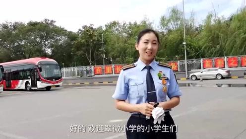 那些厉害的人 红领巾发现vlog第18集:长安街上的女司机