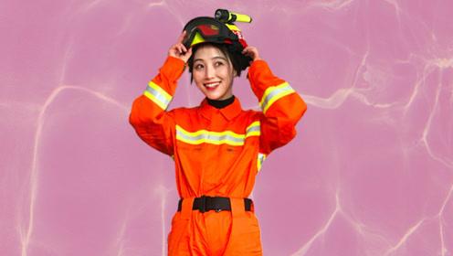 消防员初体验:适应新环境