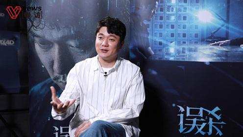 专访 | 肖央:《小苹果》的爆红耽误了我做导演