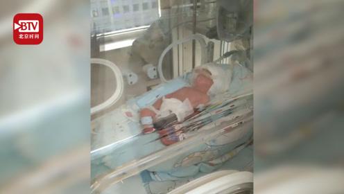 女子怀孕26周厕所早产龙凤胎 为救孩子爸爸演小丑筹医药费
