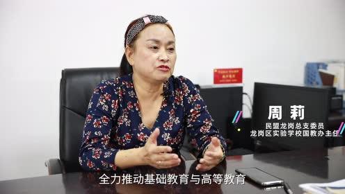 上外等15所高校进驻龙岗!全区新增逾万学位打造深圳教育高地