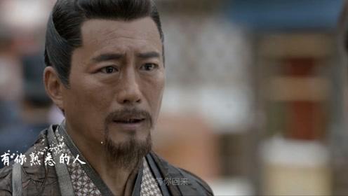 陈萍萍请奏庆帝,要让范闲出使北齐避风头,范建不忍眼巴巴送儿子