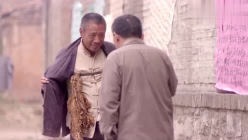 牛大胆带人偷偷地去卖烟叶,怎料卖的还真不错,真是厉害!