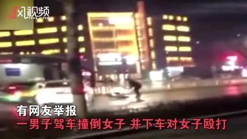 银川一男子酒后驾车撞倒女子并殴打 警方:家庭琐事激化矛盾