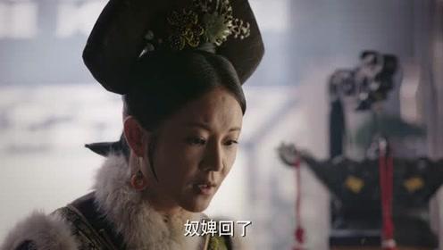 如懿传:贵妃得奄奄一息,皇后还特地询问太医