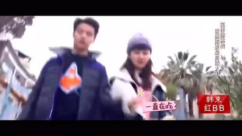 《花样姐姐》杨紫不停的吃,马天宇:吃不完弄死你?