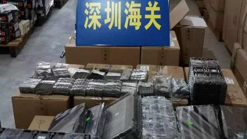深圳海关查获264箱走私电子产品,全是手机相机,案值2千多万