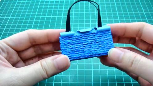 微世界DIY:微型手提时尚包