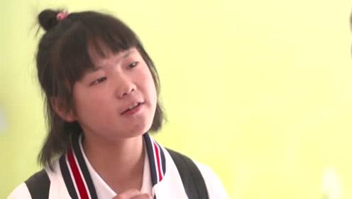 《小鬼当家》第三季 一件衣服怎会惹得母女争吵落泪