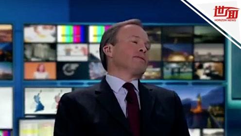 主持人连续报道8小时英国大选 直播中累瘫意外走红