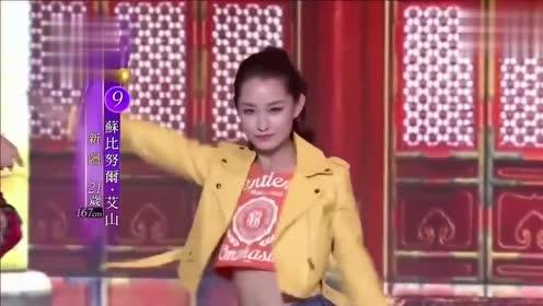 环球选美大赛:21岁的小姐姐,跳了一段让人尴尬的舞蹈